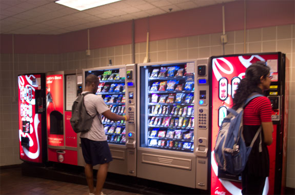 GSU Library Vending Before Area Treatment